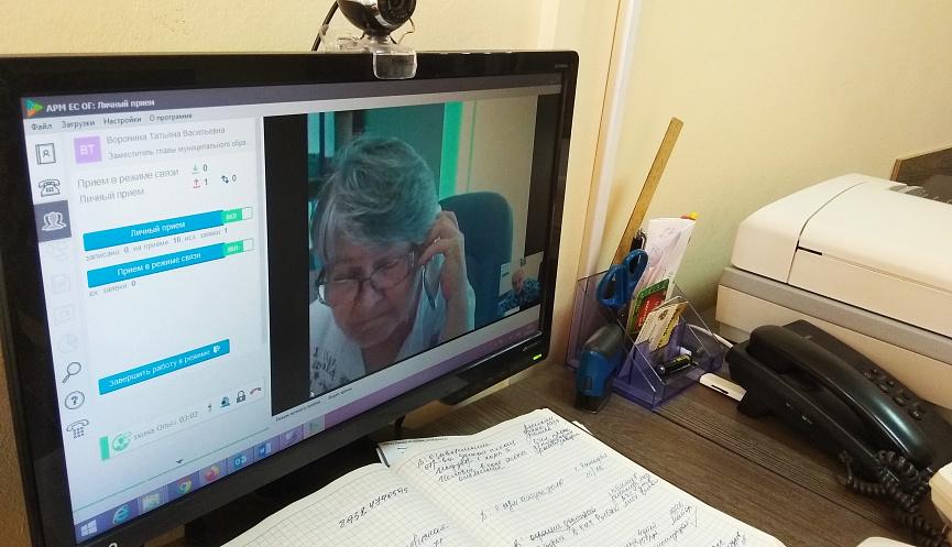 Администрация Краснодарского края продолжает проводить приемы граждан по видеосвязи