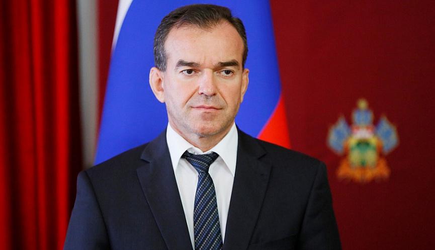 «Единая Россия» поддержала кандидатуру Вениамина Кондратьева на должность губернатора Краснодарского края на предстоящих выборах